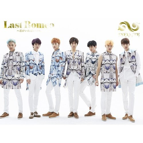 Last Romeo - Kimi Ga Irebaii [CD+DVD Limited Edition Type A]