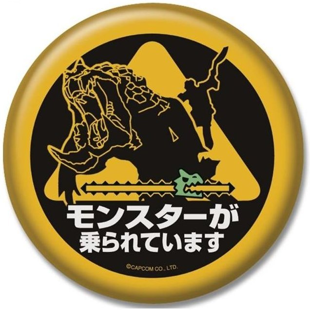 Monster Hunter Badge Collection: Monster Ga Norarete Imasu