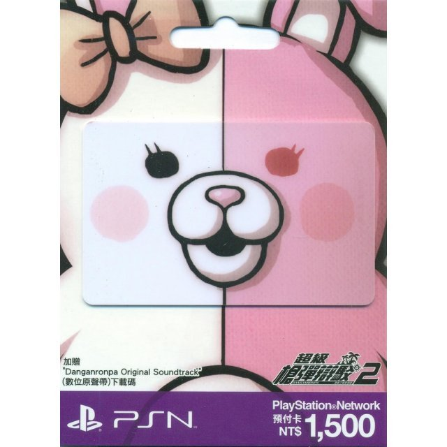 PlayStation Network Card  Danganronpa Edition [Monomi Version]  (NTD$ 1500 / for Taiwan Network Only)