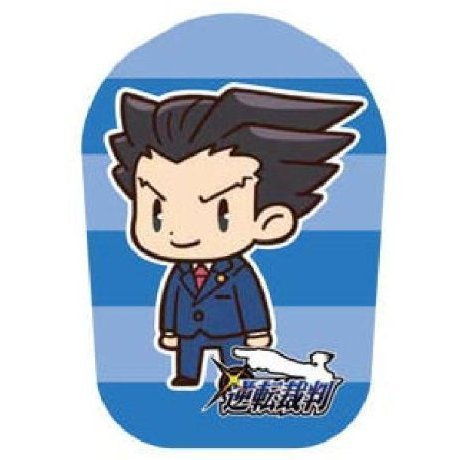 Ace Attorney Beads Cushion: Naruhodou