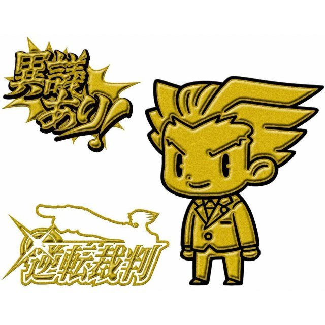 Ace Attorney Makie Sticker: Naruhodou