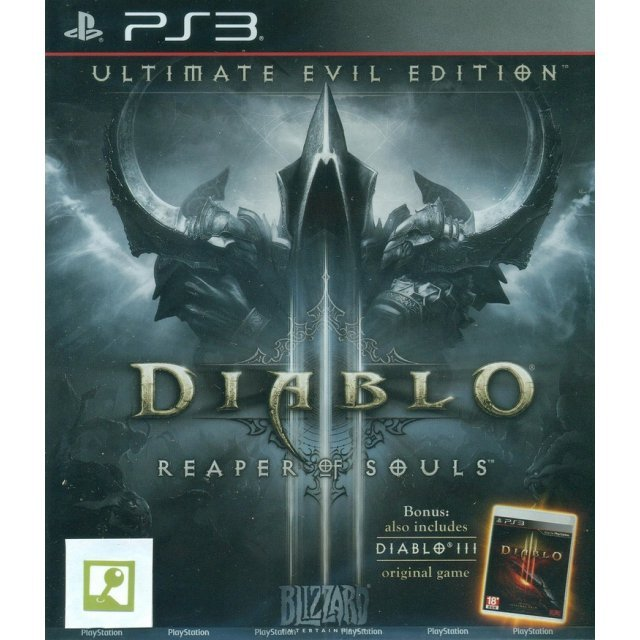 Diablo III: Reaper of Souls Ultimate Evil Edition (English)