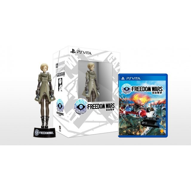 Freedom Wars [Limited Edition] (Chinese Sub)