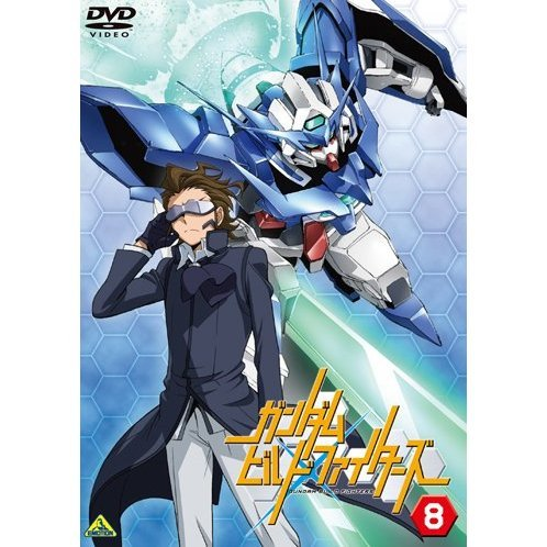 Gundam Build Fighters 8