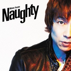 Naughty [CD+DVD Limited Edition]