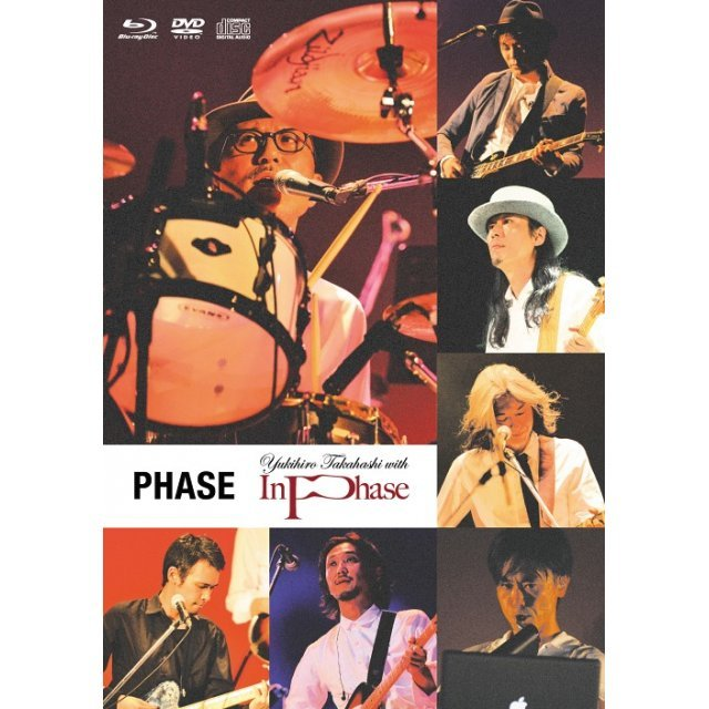Phase [Blu-ray+DVD+2CD Limited Edtiion]