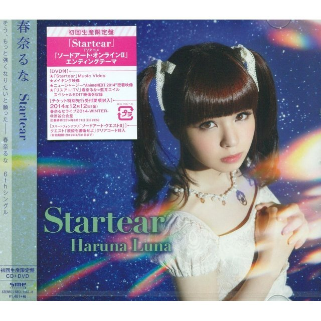 Startear [CD+DVD Limited Edition]