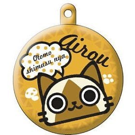 Airou Rubber Coin Case: Airou