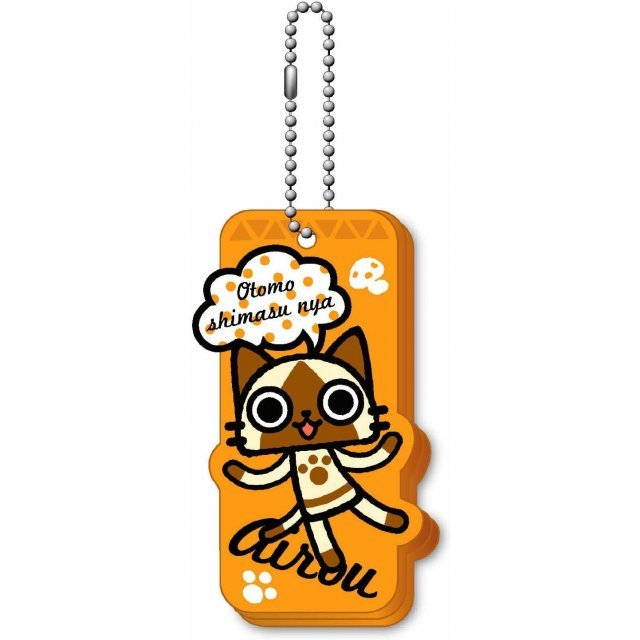 Capcom Monster Hunter Airou Rubber Key Cover: Airou