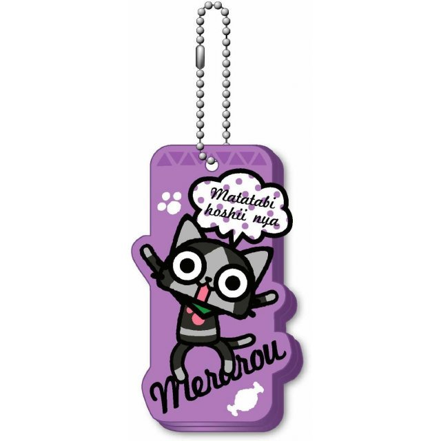 Capcom Monster Hunter Airou Rubber Key Cover: Meraru
