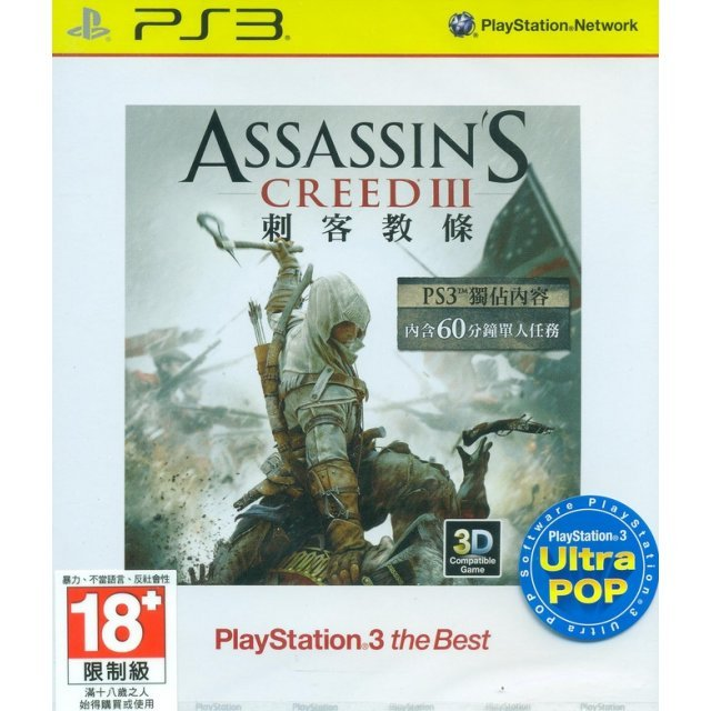 Assassin's Creed III (Playstation 3 the Best) (Ultra Pop) (Chinese)