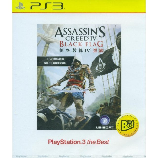 Assassin's Creed IV: Black Flag (Playstation 3 the Best) (Chinese Sub)
