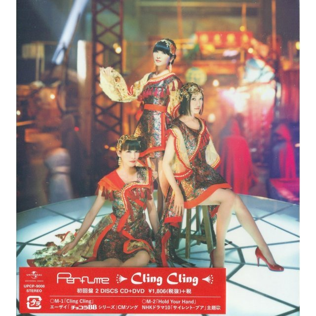 Cling Cling [CD+DVD Limited Edition]