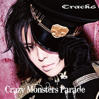 Crazy Monsters Parade