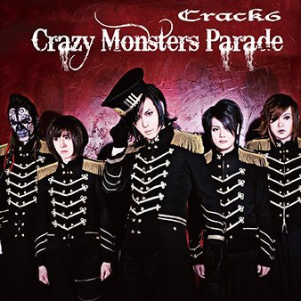 Crazy Monsters Parade [CD+DVD Limited Edition]