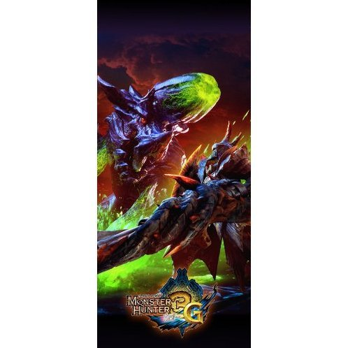 Monster Hunter 3 Microfiber Towel