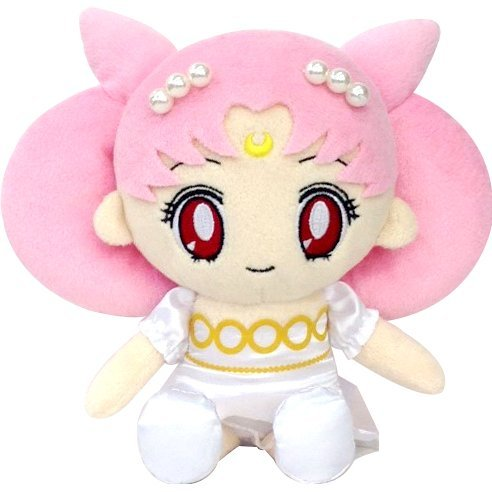 Sailor Moon Mini Plush Cushion: Princess Usagi Small Lady Serenity