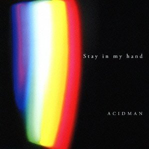 Stay In My Hand [Limited Edition]