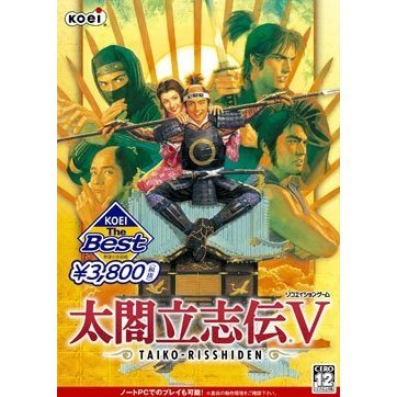 Taikou Risshiden V [Best Price Version] (Chinese Sub)