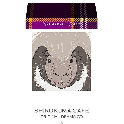 Shirokuma Cafe Original Drama CD 6 - Yamaarashi Cafe 6