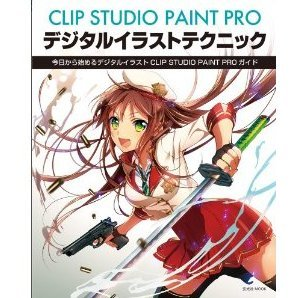 Clip Studio Paint Pro Digital Illustration Technique