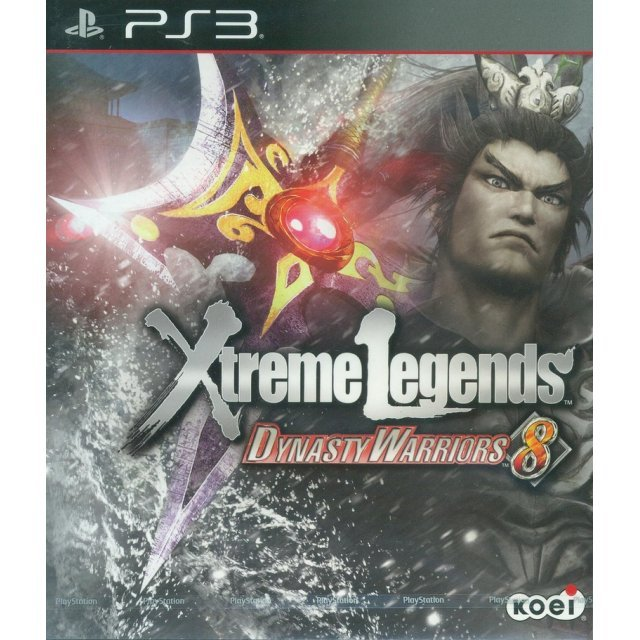 Dynasty Warriors 8: Xtreme Legends (English)