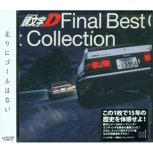 Initial D Final Best Collection