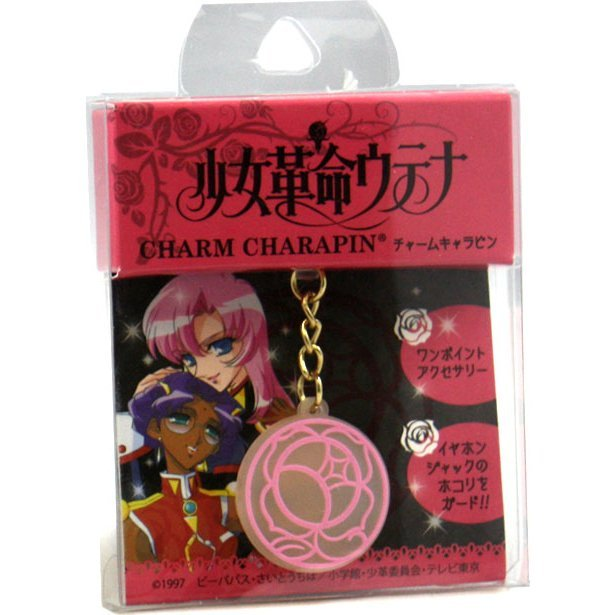 Revolutionary Girl Utena Mark of the Rose Charm Charapin UT-01A Soft Pink
