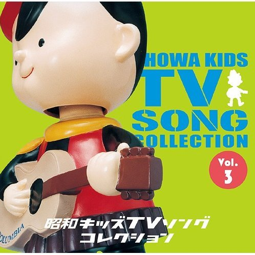 Shouwa Kids Tv Single Collection Vol.3