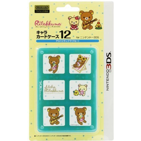 Character Card Case 12 for 3DS Rilakkuma Aloha (Blue)