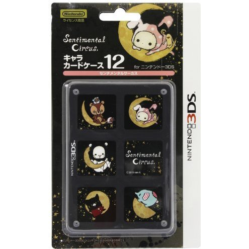 Character Card Case 12 for 3DS (Sentimental Circus)