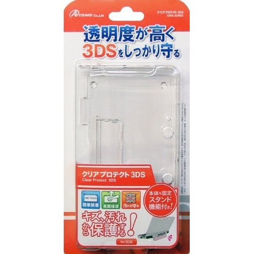 Clear Protect 3DS (Clear)