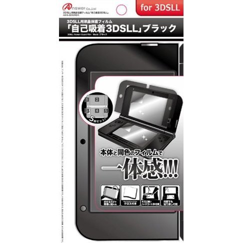 Console Protection Film for 3DS LL (Black)