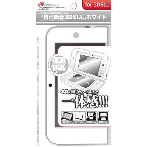 Console Protection Film for 3DS LL (White)