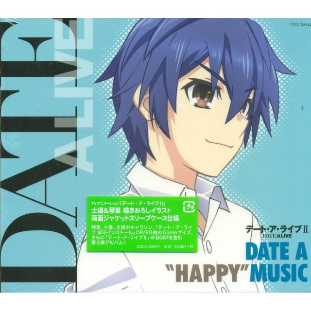 Date A Live 2 Date A - Happy Music