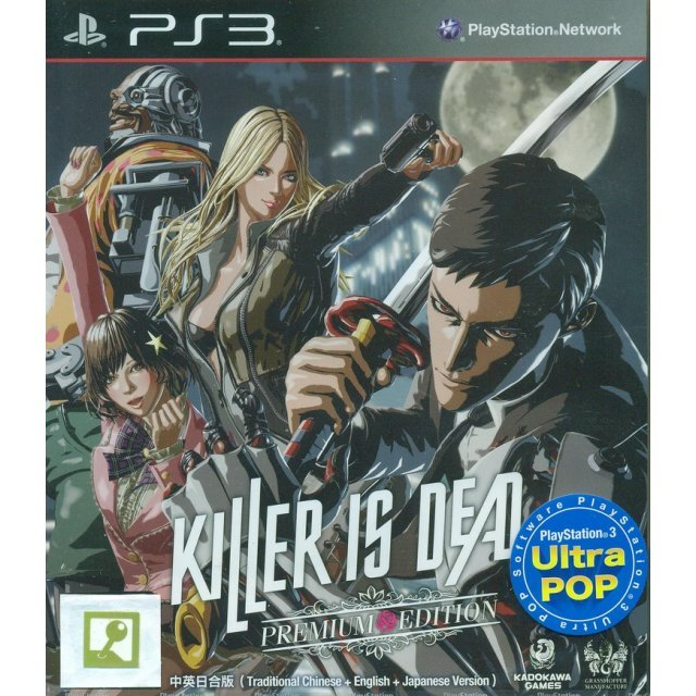 Killer is Dead Premium Edition [Ultra Pop] (Multi Language)