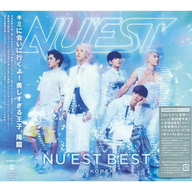 Nu'est Best In Korea [CD+DVD Limited Edition]