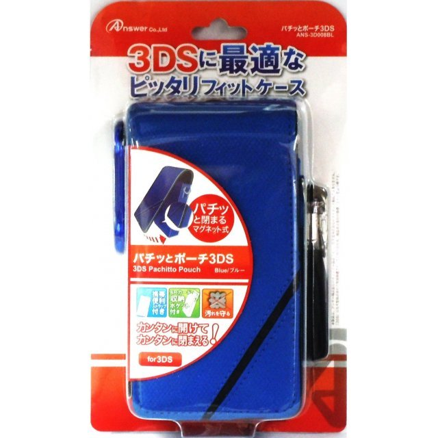 Pachitto Pouch 3DS (Blue)