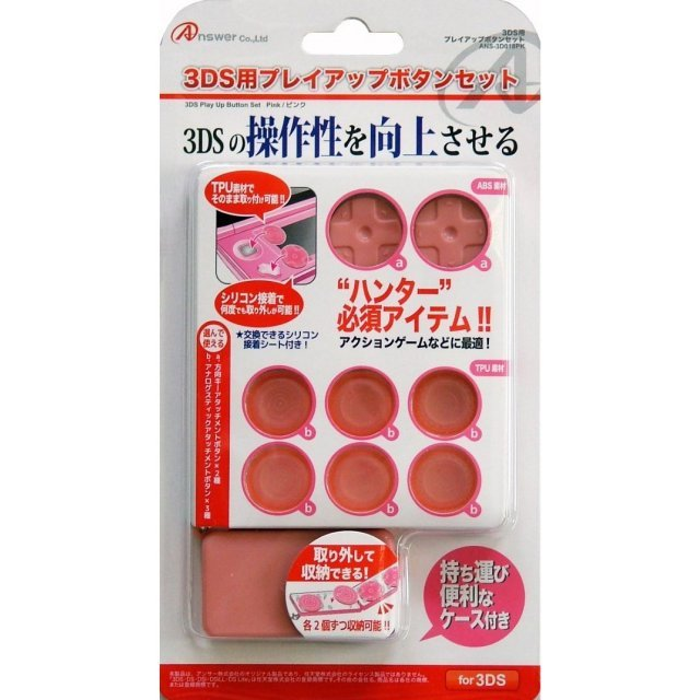 Play Up Button Set for 3DS (Pink)