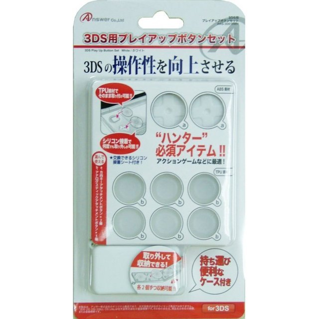 Play Up Button Set for 3DS (White)