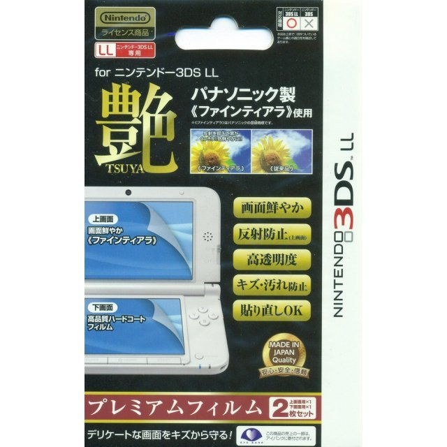 Premium Film for 3DS LL (Tsuya)