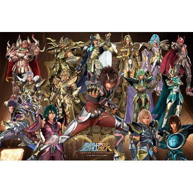 Saint Seiya Legend of Sanctuary Jigsaw Puzzle: Moero Cosmo