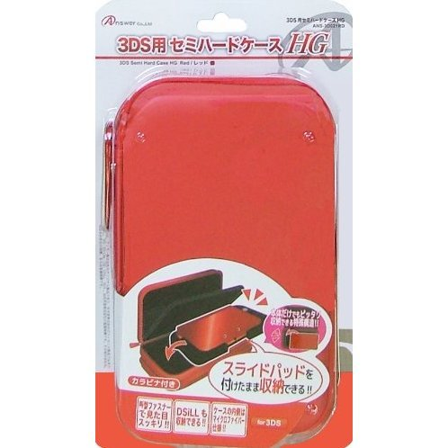 Semi Hard Case HG for 3DS LL (Red)