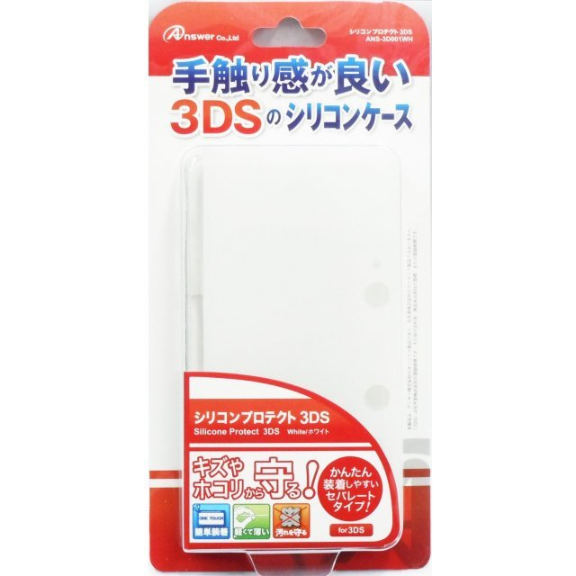 Silicon Protect 3DS (White)