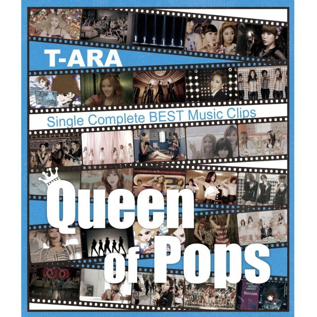 T-ara Single Complete Best Music Clips - Queen Of Pops