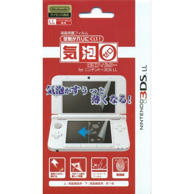 Zero Air Bubble Protection Filter for 3DS LL