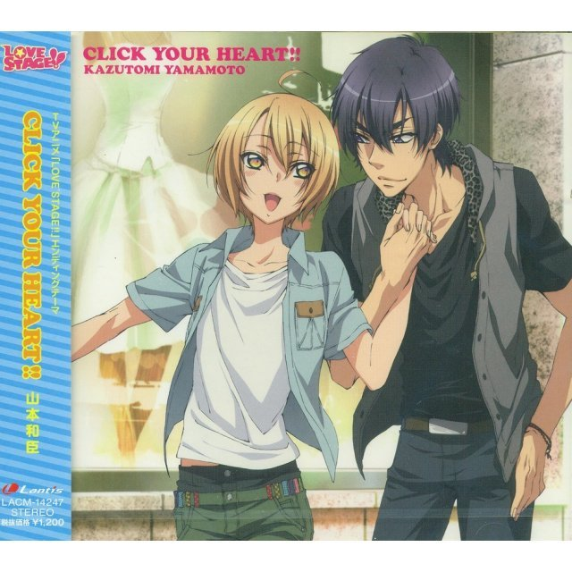 Click Your Heart (Love Stage Outro Theme)