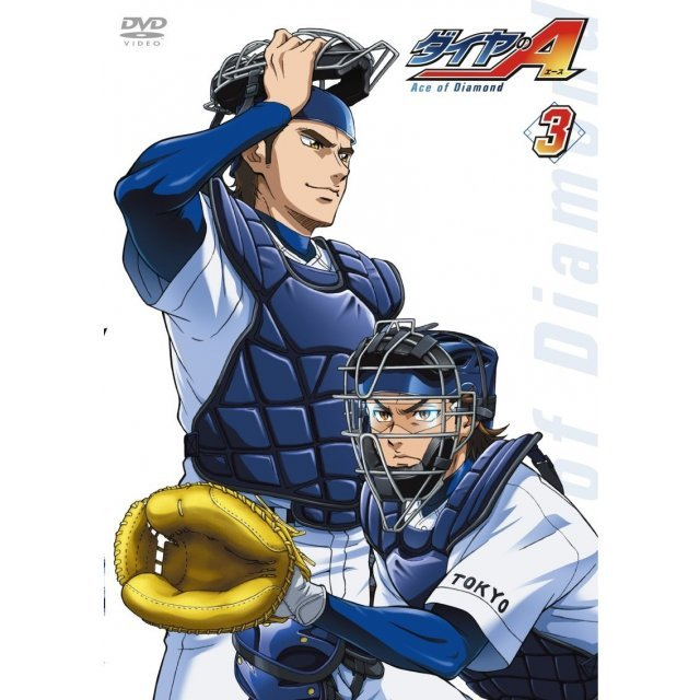 Ace of Diamond Vol.3