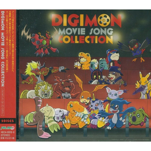 Digimon Movie Song Collection Digimon Movie Ver.