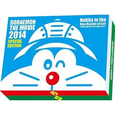 Doraemon New Nobita's Great Demon - Peko And The Exploration Party Of Five [Limited Edition]
